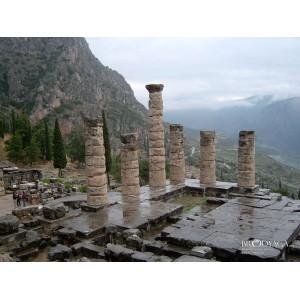 Delphi - Meteora (Three Days)