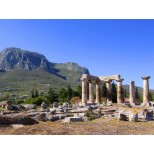 Ancient Corinth (Half Day)