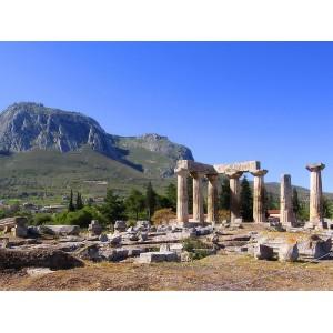 Ancient Corinth (Half Day)